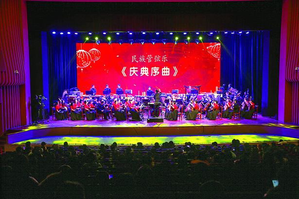 盱眙县举办2021新年音乐会