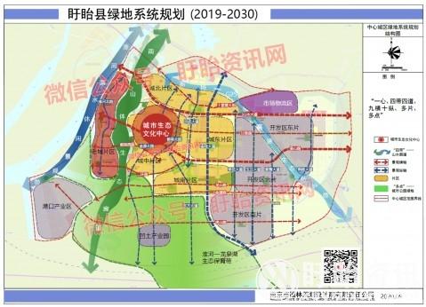 【重磅】盱眙城市新相关规划批前公示