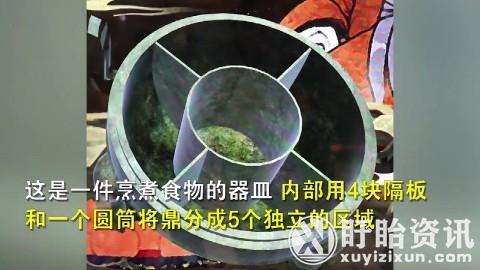 """震惊世界!""""火锅""""起源于:中国盱眙!"""