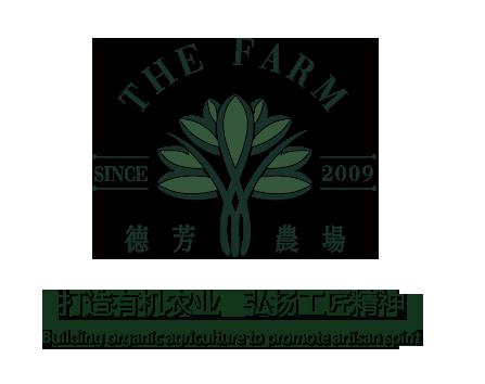 华光现代农业发展有限公司