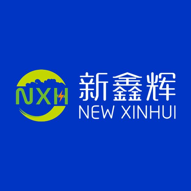 江苏新鑫辉自动化设备有限公司